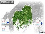 2019年08月15日の広島県の実況天気