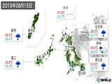 2019年08月15日の長崎県の実況天気