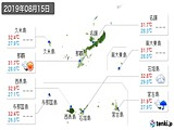 2019年08月15日の沖縄県の実況天気