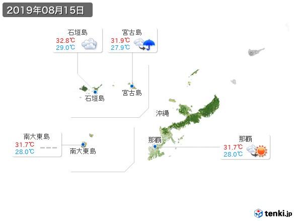 沖縄地方(2019年08月15日の天気
