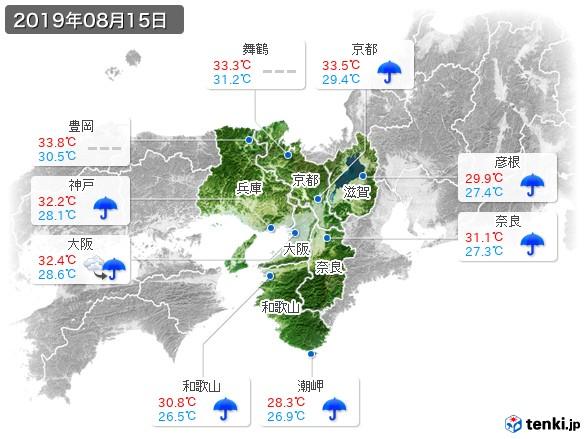 近畿地方(2019年08月15日の天気