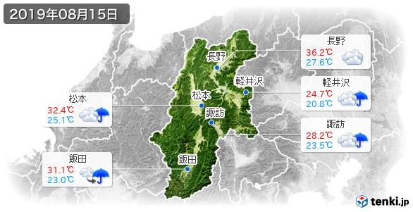 長野県(2019年08月15日の天気