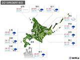 2019年08月16日の北海道地方の実況天気