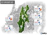 2019年08月16日の長野県の実況天気