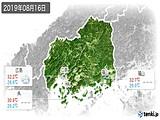 2019年08月16日の広島県の実況天気