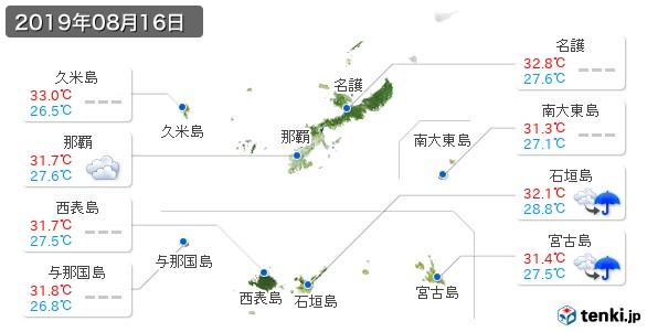 沖縄県(2019年08月16日の天気