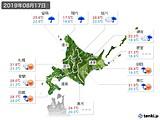 2019年08月17日の北海道地方の実況天気