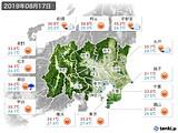 2019年08月17日の関東・甲信地方の実況天気