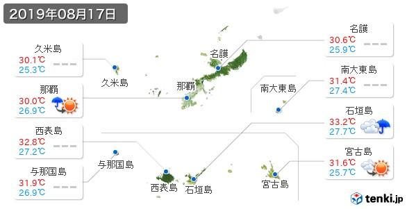 沖縄県(2019年08月17日の天気