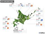 2019年08月18日の北海道地方の実況天気