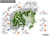 2019年08月18日の関東・甲信地方の実況天気