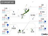 2019年08月18日の沖縄県の実況天気