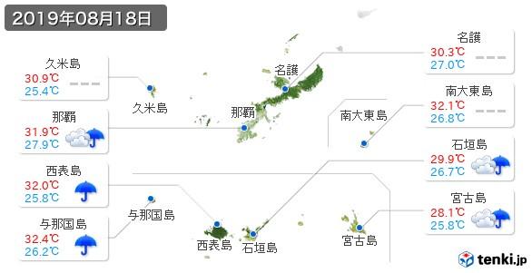 沖縄県(2019年08月18日の天気