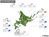 2019年08月19日の北海道地方の実況天気