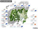 2019年08月19日の関東・甲信地方の実況天気