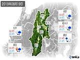 2019年08月19日の長野県の実況天気