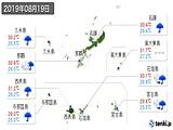 2019年08月19日の沖縄県の実況天気