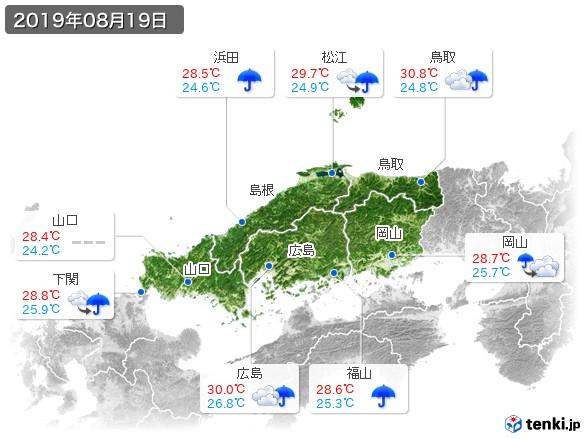 中国地方(2019年08月19日の天気
