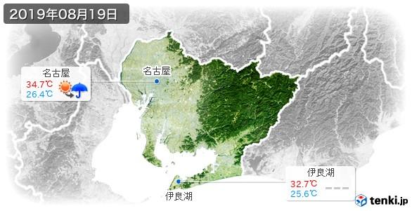 愛知県(2019年08月19日の天気
