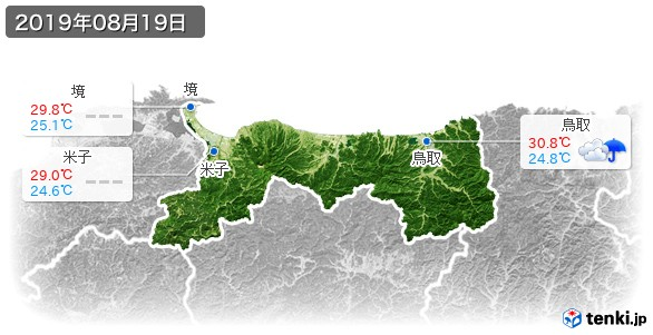 鳥取県(2019年08月19日の天気