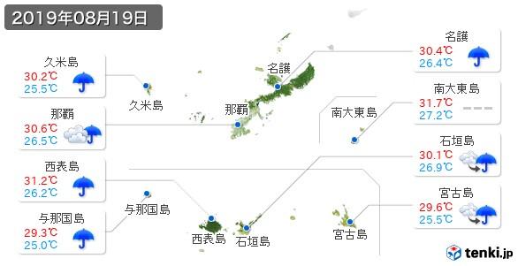 沖縄県(2019年08月19日の天気
