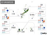 2019年08月20日の沖縄県の実況天気