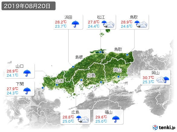 中国地方(2019年08月20日の天気