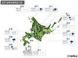 2019年08月21日の北海道地方の実況天気
