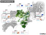 2019年08月21日の近畿地方の実況天気