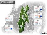 2019年08月21日の長野県の実況天気