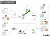 2019年08月21日の沖縄県の実況天気