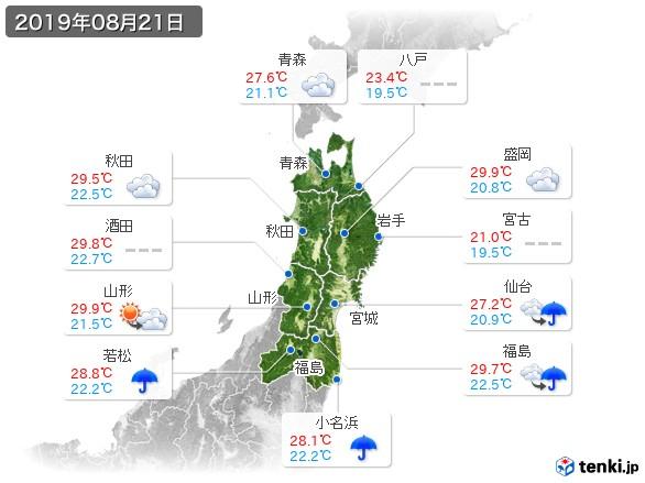 東北地方(2019年08月21日の天気