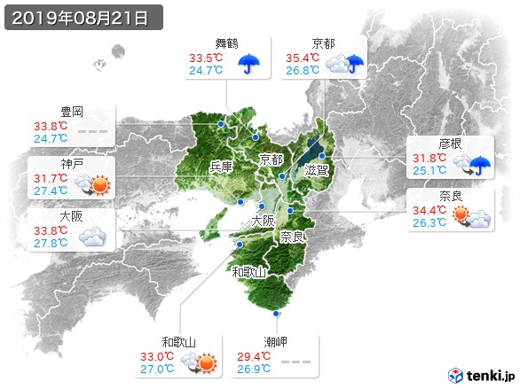 近畿地方(2019年08月21日の天気