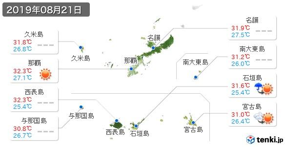 沖縄県(2019年08月21日の天気