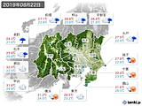2019年08月22日の関東・甲信地方の実況天気