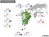 2019年08月22日の九州地方の実況天気