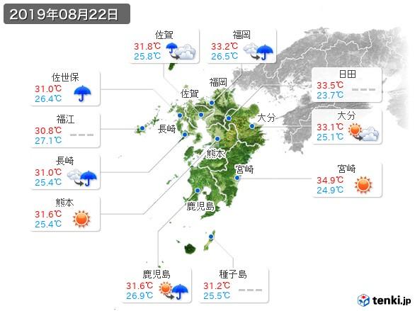 九州地方(2019年08月22日の天気