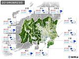 2019年08月23日の関東・甲信地方の実況天気