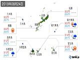 2019年08月24日の沖縄県の実況天気
