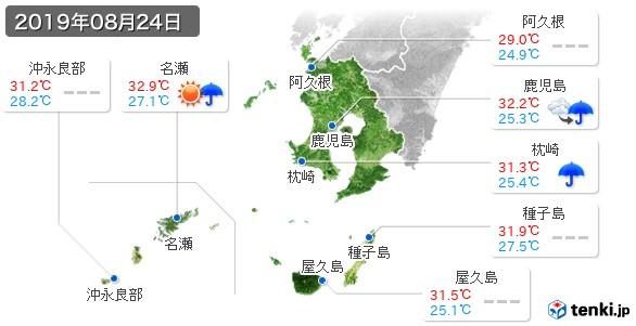 鹿児島県(2019年08月24日の天気