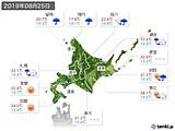 2019年08月25日の北海道地方の実況天気