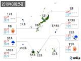 2019年08月25日の沖縄県の実況天気