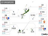 2019年08月29日の沖縄県の実況天気