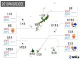 2019年08月30日の沖縄県の実況天気