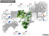 2019年08月31日の近畿地方の実況天気