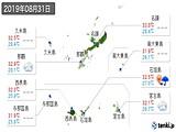 2019年08月31日の沖縄県の実況天気