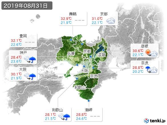 近畿地方(2019年08月31日の天気