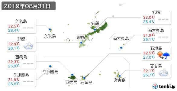 沖縄県(2019年08月31日の天気
