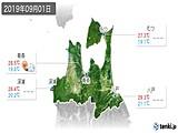 2019年09月01日の青森県の実況天気