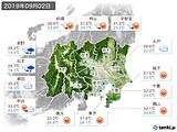 2019年09月02日の関東・甲信地方の実況天気